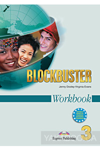 Фото - Blockbuster 3: Workbook