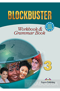 Фото - Blockbuster 3: Workbook and Grammar Book