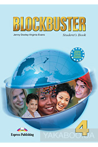 Фото - Blockbuster 4: Student's Book