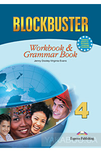 Фото - Blockbuster 4: Workbook & Grammar Book