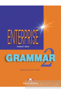 Фото - Enterprise 2: Grammar Book