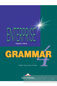 Фото - Enterprise 4: Grammar