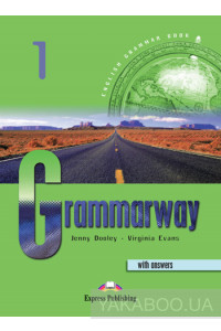 Фото - Grammarway 1. Student's Book with Answers