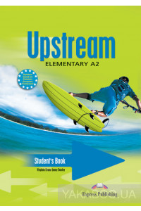 Фото - Upstream Elementary. Student's book