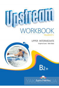 Фото - Upstream Upper Intermediate B2+ Revised Edition. Workbook
