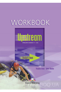 Фото - Upstream Proficiency C2. Work Book