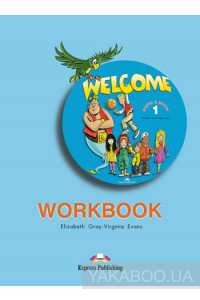 Фото - Welcome 1. Workbook