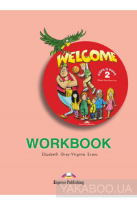 Фото - Welcome 2. Workbook