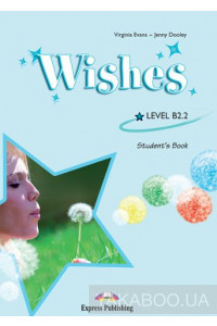 Фото - Wishes B2.2. Student's Book