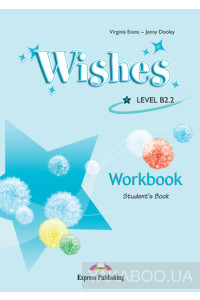 Фото - Wishes B2.2. Workbook