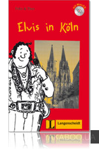 Фото - Elvis in Koln (Stufe 1) (+ CD)