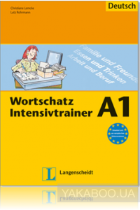 Фото - Wortschatz Intensivtrainer A1