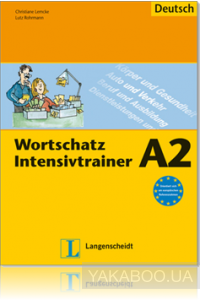 Фото - Wortschatz Intensivtrainer A2