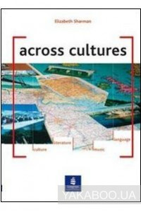 Фото - Across Cultures: Student Book + CD