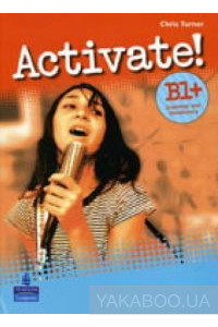 Фото - Activate! B1+. Grammar & Vocabulary Book