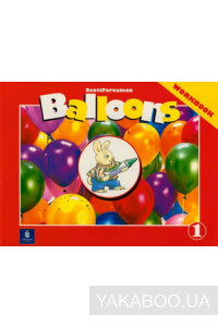 Фото - Ballons 1. Workbook