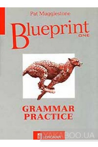 Фото - Blueprint One. Grammar Practice