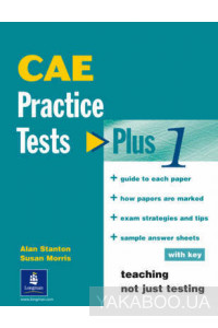 Фото - Cae Practice Tests Plus 1 With Key