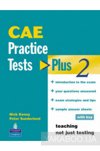 Фото - Practice Tests: Plus 2 CAE With Key