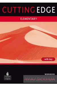 Фото - Cutting Edge Elementary. Workbook