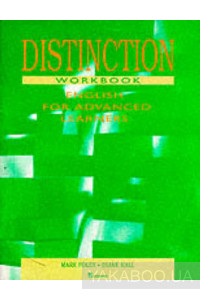 Фото - Distinction. Workbook