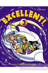 Фото - Excellent 2. Pupils Book