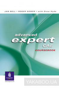 Фото - Advanced Expert CAE Coursebook
