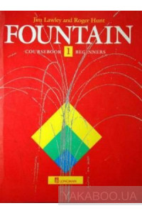 Фото - Fountain 1. Student's Book