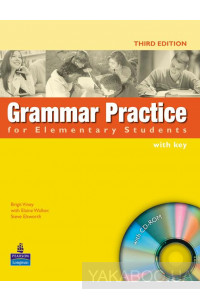 Фото - Grammar Practice Elementary Book with Key (+ CD-ROM)