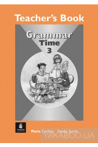 Фото - Grammar Time. Level 3. Teacher's Book