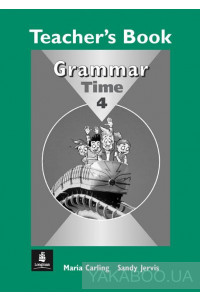 Фото - Grammar Time. Level 4. Teacher's Book