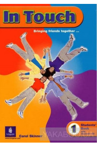 Фото - In Touch 1. Students' Book (+ CD)