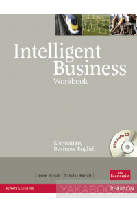 Фото - Intelligent Business Elementary Workbook (+ CD)