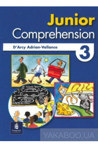 Фото - Junior Comprehension 3