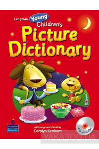 Фото - Longman Young Children's Picture Dictionary (+ CD)
