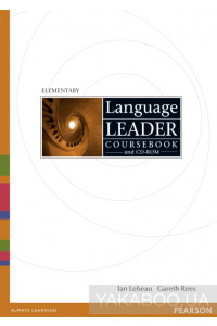Фото - Language Leader Elementary Coursebook (+ CD-ROM)