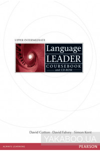 Фото - Language Leader Upper Intermediate Coursebook (+ CD-ROM)