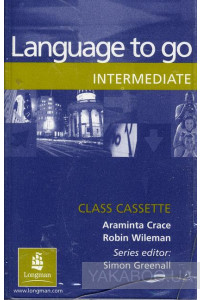 Фото - Language to go Intermediate Class Audio Cassettes