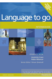 Фото - Language to go Intermediate Students' Book with Phrasebook
