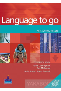 Фото - Language to go Pre-intermediate Students' Book with Phrasebook