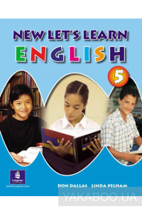 Фото - New Let's Learn English 5. Pupils' Book