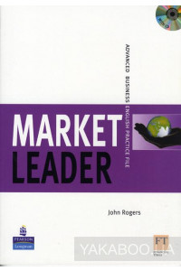 Фото - Market Leader New Advanced Practice File Book (+ CD)