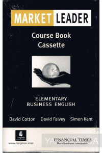 Фото - Market Leader Elementary Class Audio Cassettes