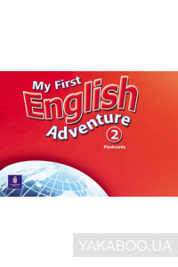 Фото - My First English Adventure 2. Flashcards