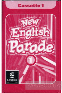 Фото - New English Parade Level 1 Set of 2 Cassettes