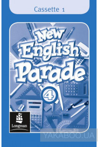 Фото - New English Parade. Level 4. Set of 2 Cassettes