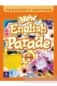 Фото - New English Parade. Starter Level. Teacher's Book