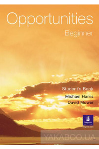 Фото - Opportunities Beginner Student's Book
