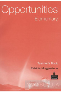 Фото - Opportunities Elementary Teacher's Book
