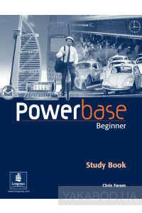 Фото - Powerbase Beginner Study Book. Level 1